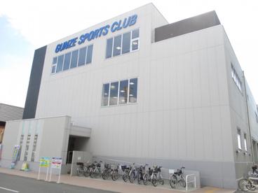 グンゼスポーツクラブ西明石の画像1
