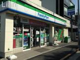 ファミリーマート 矢来町店