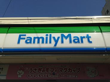 ファミリーマート 矢来町店の画像2