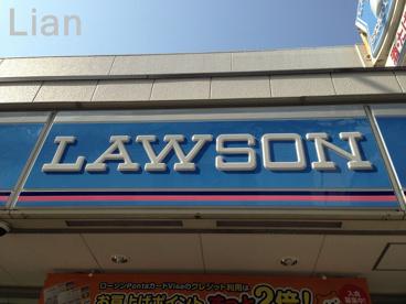ローソン牛込店の画像2