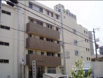東朋病院の画像1