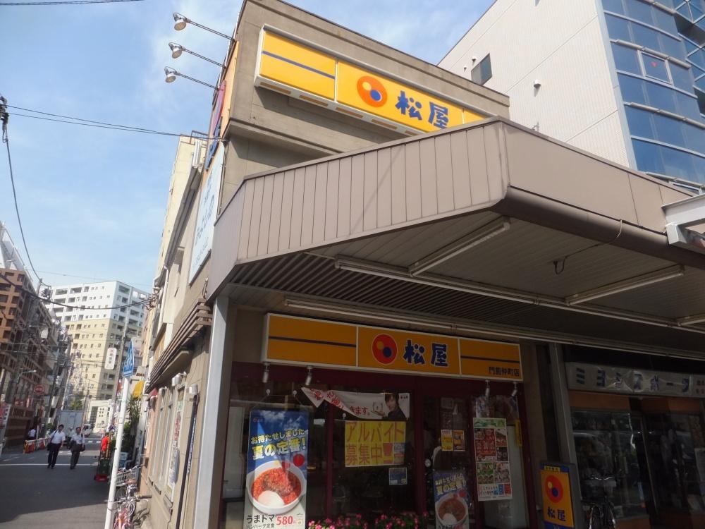 松屋 門前仲町店 の画像
