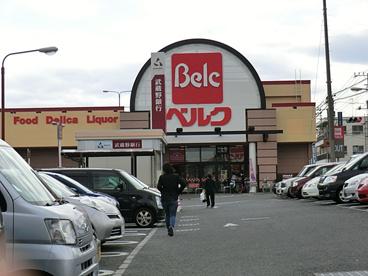 ベルク山口店の画像1