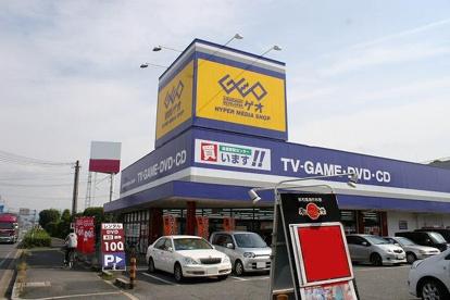 ゲオ 大和郡山店の画像2