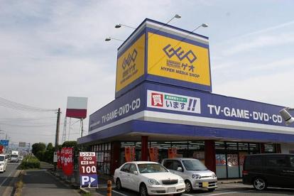 ゲオ 大和郡山店の画像3