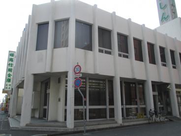 姫路信用金庫 明石支店の画像1