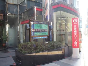 三菱東京UFJ銀行 初台ATMコーナーの画像1