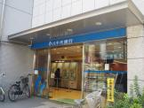 きらぼし銀行 代々木支店(旧八千代銀行 代々木支店)