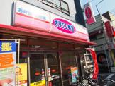オリジン弁当 初台1丁目店