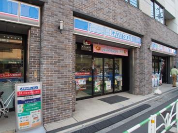ローソン 渋谷初台1丁目店の画像1