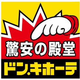 ドン・キホーテ桜ノ宮の画像1