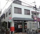 都島本通二郵便局