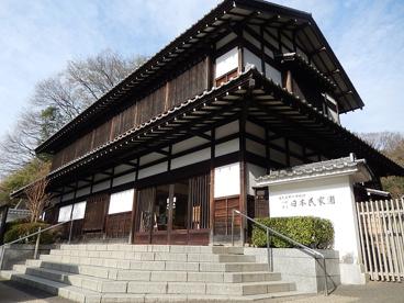 川崎市立日本民家園の画像1