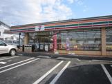 セブンイレブン阿見あけぼの店