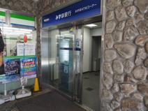 みずほ銀行 参宮橋駅前出張所