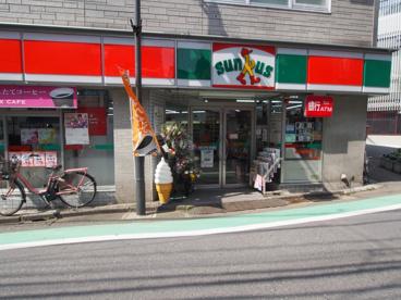 ファミリーマート 参宮橋駅前店(旧 サンクス 参宮橋駅前店)の画像1