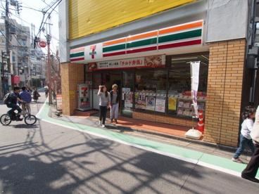セブンイレブン 代々木参宮橋店の画像1