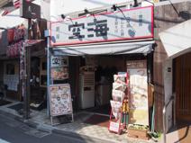 麺屋空海 参宮橋店