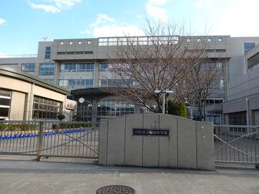 川崎市立 稲田小学校の画像1