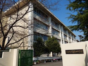 川崎市立南生田中学校の画像1