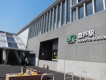 小田急小田原線・JR南武線登戸駅の画像1
