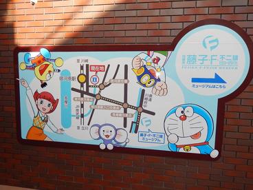 ローソン宿河原駅前店の画像3