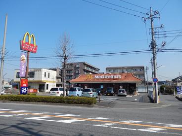 マクドナルド府中街道生田店の画像1