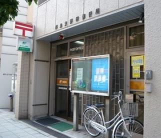 都島東野田郵便局の画像1