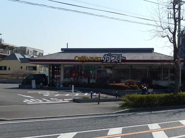 ガスト川崎生田店の画像1