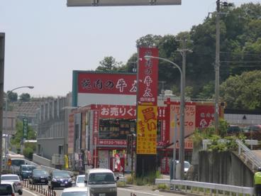 焼き肉の牛太白川台店の画像1