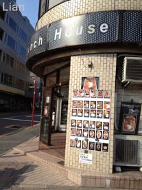 ランチハウス 市ヶ谷店の画像1