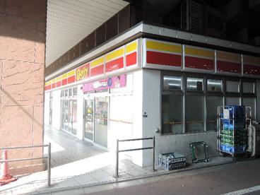デイリーヤマザキ赤羽南口店の画像1
