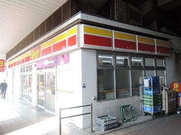 デイリーヤマザキ赤羽南口店の画像2