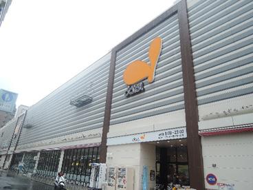 ダイエー赤羽店の画像2