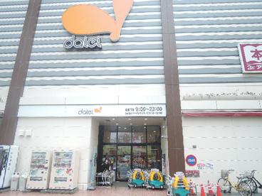 ダイエー赤羽店の画像3
