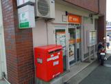神戸東舞子郵便局