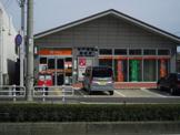 神戸福田郵便局