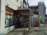 神戸高丸郵便局