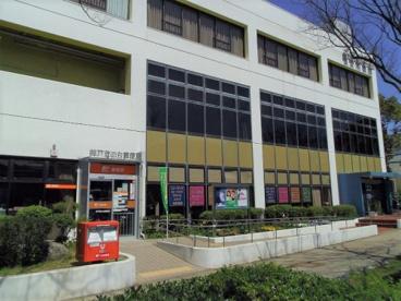 神戸菅の台郵便局の画像1