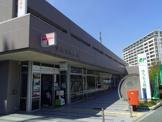 須磨北郵便局