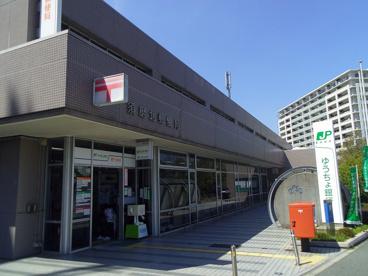 須磨北郵便局の画像1