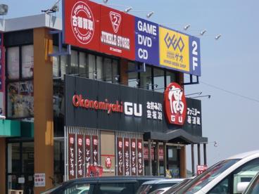 ゲオ北須磨店の画像1