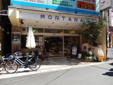 洋菓子モンタナ 読売ランド前の画像1