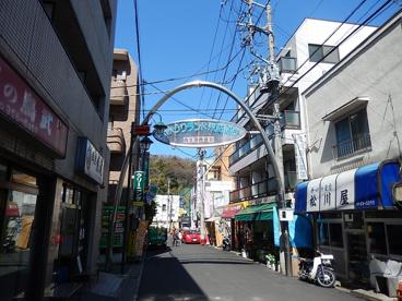 読売ランド駅前通り商店街の画像1