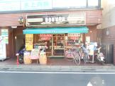ドトールコーヒー読売ランド駅前店