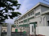 豊中市立 螢池小学校
