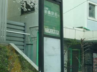バス停 市谷田町の画像1