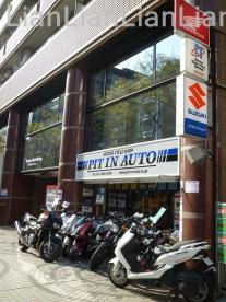 PIT IN AUTOの画像1