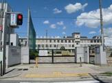 豊中市立 野田小学校