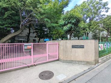 文京区立千駄木幼稚園の画像1